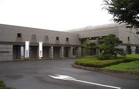 茅ヶ崎市斎場の画像1